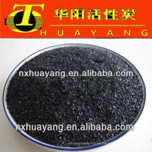 China filtro de antracita meida / filtro de antracita arena o tratamiento de aguas