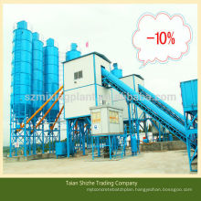 HZS90 concrete batching plant new product concrete mixing plant export to Mongolia/Russia/Sri Lanka/Libya/Algeria