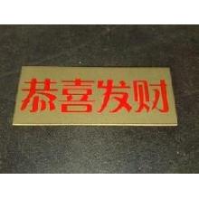 Laser-ABS-Doppelfarbblatt vom chinesischen Hersteller