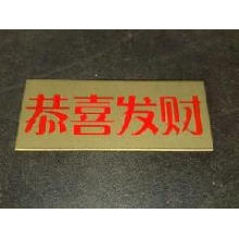 Laser ABS Double Color Sheet From Chinese Manufacturer