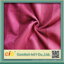 Популярные мода простой вязание жаккарда замши / оптовая ткани