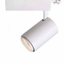 Made in china adjustable ceiling spotlight supermarket food sport variable factory price 30w luxury cob led track light