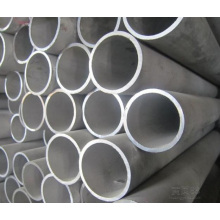 Large Section Aluminum Aluminium Extruded Profile