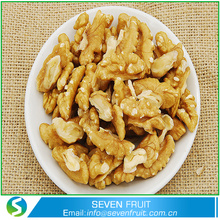 1/4 cheapest price walnut meat/walnut kernel for sale