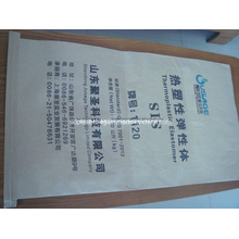 Brown Kraft Paper Bag for Chemical Packaging