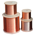Copper Clad Aluminum Wire (CCA0.10-2.05mm)