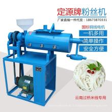 Machine de nouilles de riz cuite à l'amidon de maïs type SMJ-50