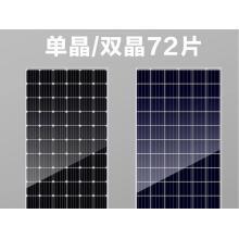 340W Mono Solar Panel