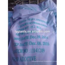 food grade sodium tripolyphosphate-STPP