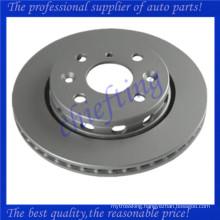 MDC1364 0K2AA-33-251A 0K201-33-251D 0K2AA-33-251 0K2A133251 K2AA33251B OK2AZ33251 K2AA33251A for kia sephia brake disc
