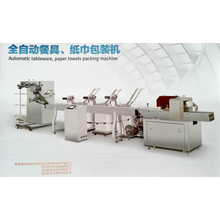 Automatic napkin&cutlery set packing machine