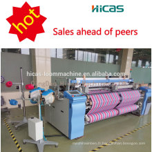 Shandong machine à air jet loom hicas 190cm machine à tisser à la main à qingdao