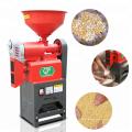 DAWN AGRO Portable Rice Mill Fresadora Precio Precio Filipinas