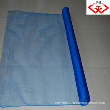 Window Screen (factory)
