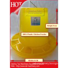 Hot Sales for Chicken Feeder for 10 Kg