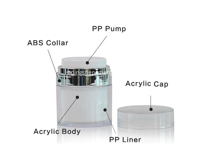 50g acrylic cream jar empty