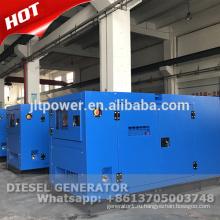 Три фазы переменного тока 100 дизель-генератора мощность кВА комплект с балдахином