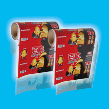Factory Price Pet Laminating Packaging Films