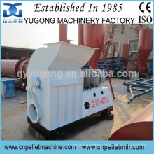 CE approved Yugong SG series animal bedding sawdust making machine