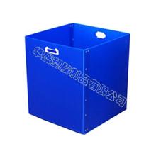 pp hollow plastic case