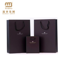Cheap Apparel Packaging Custom Print Small Luxury Bulk Paper Gift Bags For Shopping In China