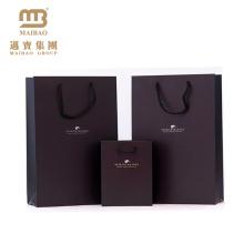Дешевые Одежды Упаковывая Изготовленная На Заказ Печать Небольших Роскошных Оптом Бумажные Подарочные Пакеты Для Покупок В Китае