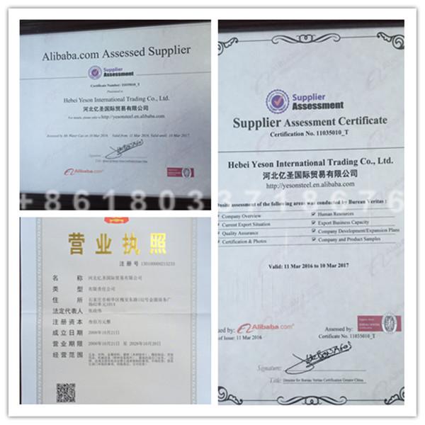 yeson-steel certificate