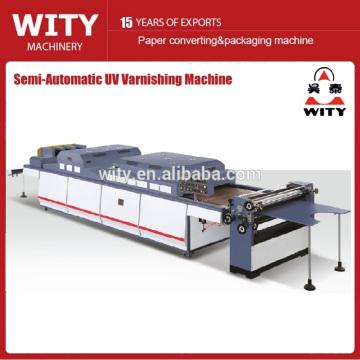 Машина для лакирования бумажных листов (экономичная)