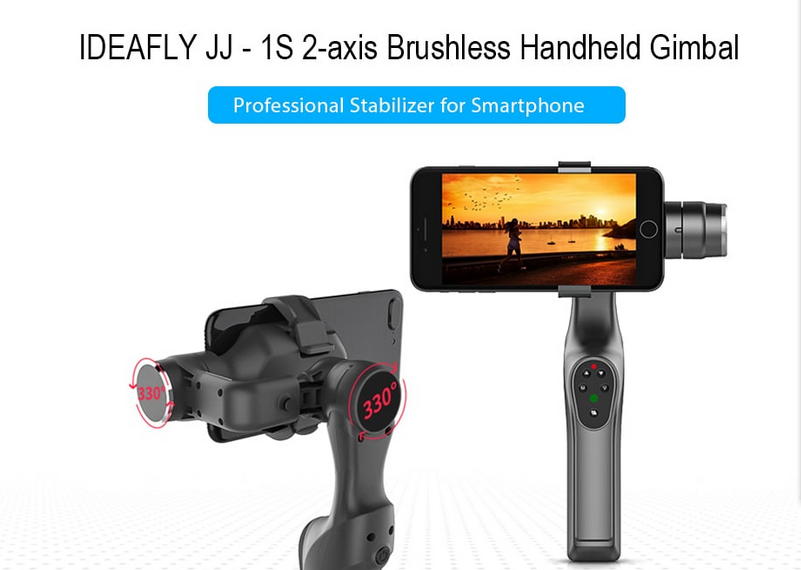 Brushless Handheld Gimbal