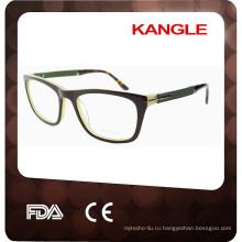 Мода дешевые очки производители рам