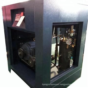 ZAKF 380V 7.5kw 10hp single screw air compressor