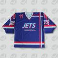 Custom made canada team breathable ice hockey jerseys
