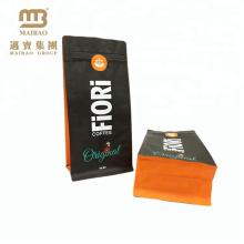 China Customized Printing Food Grade Packaging Flat Bottom Side Gusset Reusable Matt Black Coffee Bags