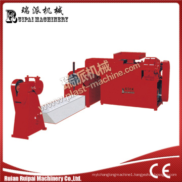 Ruipai Plastic Granules Recycling Machine