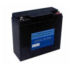 12V 20ah Lithium Battery Pack for Solar Light
