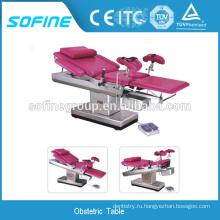 Медицинский электрический акушерский стол в Китае