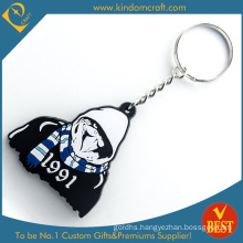 Low Price High Quality Customized Logo Anniversary Rubber PVC Key Chain From China