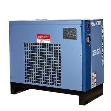 50HP hochwertiger gekühlter Lufttrockner Panasonic Motor