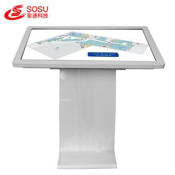 Nouveau kiosque multimédia interactif à venir de haut niveau