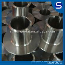 Изготовление штуцеров трубы нержавеющей стали в Вэньчжоу