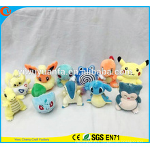 Novelty Design Plush Pokemon Keychain for Christmas' Gift