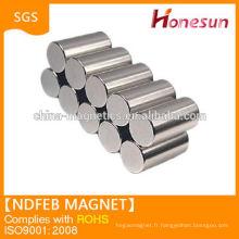 Aimant de ndfeb cylindre N38 bonne qualité D8x12mm