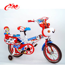 Alibaba kid bicycle for 3 years old children/popular cartoon children bike/cheap China bicycle