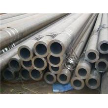 Seamless Steel Tube And Oil Pipeline