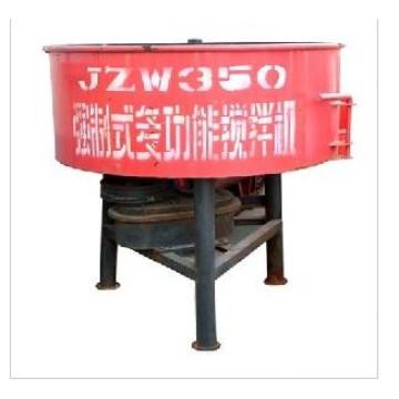 Jzw350 Hormigonera