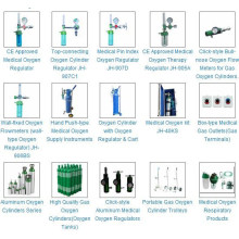 Medical Gas Items