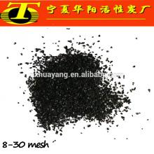 Precio granular del carbón activado de la cáscara del coco de la malla 8 * 30
