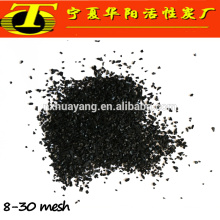 8-30MESH Activated carbon from coconut shell