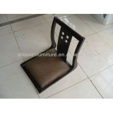 Hot sale leisure floor legless chair