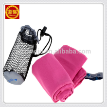 China supplier microfiber travel/sports/camp/towel with zipper pocket ,carry bag microfiber suede towel China supplier microfiber travel/sports/camp/towel with zipper pocket ,carry bag microfiber suede towel